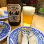 """回転寿司の「くら寿司」でお寿司をつまみにビールを!お酒があればそこは立派な """"酒場"""" なのです"""