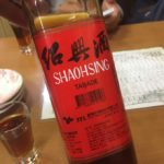 日ノ出町の台湾料理店「第一亭」で乾杯!孤独じゃないけどチートとパタンでグルメを満喫