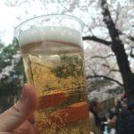 【お花見2016】王子•音無親水公園で乾杯!ホッピー探検隊のお花見に参加させていただきました