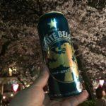 【お花見2016】目黒川で乾杯!夜桜の下を缶ビール片手にそぞろ歩き