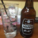 大井町の立ち飲み「立ち飲み処」で乾杯!しまった、おつまみ頼むの忘れてた
