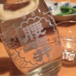 房総・勝浦の居酒屋「のみ処佐良屋」で乾杯!初ガツオをつまみに千葉の地酒を