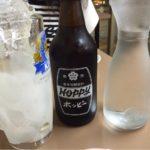 東神奈川の立ち飲み「じゆうな丘」で乾杯!ようやくハムエッグに出会えた