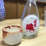横浜・石川町のうどん店「西村うどん店」で乾杯!100年続くほっこりあたたかい名店