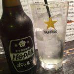 蒲田の立ち飲み「レバーランド」で乾杯!ホッピーのナカはストップを言うまで注いでくれます