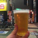 蒲田の焼鳥「えど屋」で乾杯!ドラム缶囲んで世間話に花が咲く