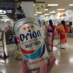 沖縄・糸満の道の駅「うまんちゅ市場」で乾杯/爆弾かまぼこをおつまみに