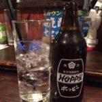 高田馬場の静岡料理の店「ガッツ」で乾杯/しぞ〜かおでんを宙さんと