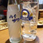 王子のおでん立ち飲み「平澤かまぼこ」で乾杯/練り物は正義です