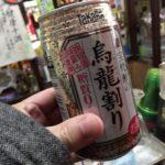 横浜・鶴見で朝からハシゴ酒の旅(4軒目 上州屋酒店)/ご常連さんと乾杯