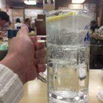 横須賀中央の居酒屋「酒蔵お多幸」で乾杯/肉まんつまみに酎ハイを飲む幸せ