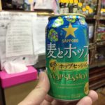 横浜 子安 角打ち「美加登屋酒店」│秋深し立ちて飲みたる発泡酒