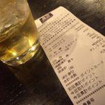 渋谷・英国風パブ「82 渋谷宮益坂店」│気軽に立ち寄れるアイリッシュパブ