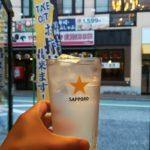 横浜 白楽 六角橋商店街 立ち飲み餃子「M」│こだわりの手作り焼き餃子を立ち飲みスタイルでどうぞ