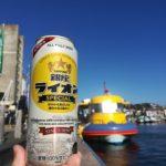 三浦半島 三崎「うらりマルシェ」海を眺めながらまぐろの甘露煮をつまみに潮風を感じる