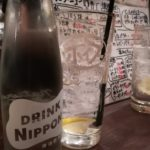 新宿・中井 うなぎ「くりから」激旨うなぎの串焼きを強炭酸のサワーで