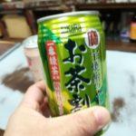 【横浜・子安】癒し処!『美加登屋酒店』で角打ちを楽しみませんか?