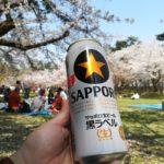【弘前市】世界よ、これが弘前の桜だ『弘前公園の桜』で黒こんにゃくと缶ビール!今年最後のお花見かも