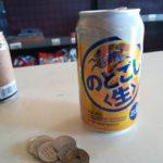【横浜・阪東橋】これぞ角打ち!『鎌倉屋酒店』で強烈な日差しを避けてちょっと休憩