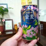 【横浜・阪東橋】中華立ち飲み!『立ち飲み日昇』のネギチャーシューはピリっと辛くてビールがすすむ怖いやつ