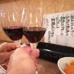 【野毛】おしゃれバル『魚とワイン はなたれ onikai』の小粋なつまみと美味しい490円ワイン