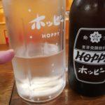 【横須賀中央】濃い~いホッピー!『中央酒場』のおつまみは何を食べても美味しかった