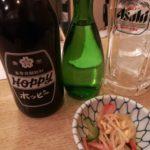 【池袋】緑の小瓶!『酒場ふくろ』のホッピーセットと三元豚のカツ