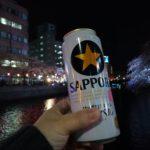 【日ノ出町】2019お花見!『大岡川』でワイン1人1本ずつ飲んだ夜