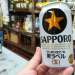 【横浜・子安】酒屋で一杯『美加登屋酒店』帰宅前に軽く酒屋さんで飲んで帰ってみる