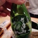 【御徒町】愛しの緑の小瓶!『味の笛 本店』の越の白鳥で乾杯っ