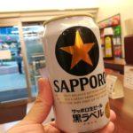 【渋谷・神泉】角打ち『みさわ』の100円おつまみと缶ビール★
