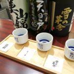 【秋田駅】駅ビルで立ち飲み!『あきたくらす』で秋田の美味い日本酒とクラフトビール