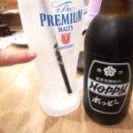 【伊勢佐木町】もつ焼き1本77円~『大衆酒場 七星』横浜でホッピーともつ焼き