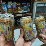 【横浜・子安】今夜は角打ちで『美加登屋酒店』仲良くしょうがレモンで乾杯っ!