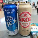 【香港国際空港】さよなら香港!『セブンイレブン』香港に来てもコンビニで立ち飲み