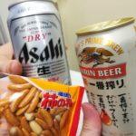 【大井町】角打ち!『武蔵屋酒店』で大井町飲み歩きのスタートを切る