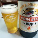【横浜・子安】しょうがレモン美味しいよ!『美加登屋酒店』土曜のお昼は角打ちでまったり