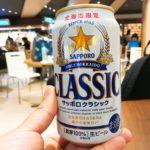 【新千歳空港】お土産物屋さんでサッポロクラシックとかま栄のパンロール