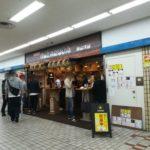 【桜木町・ぴおシティ】立ち飲み!『じぃえんとるまん』増税後の赤星は10円アップの410円