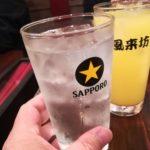 【桜木町・ぴおシティ】中華で一杯!『風来坊』腰痛持ちに朗報!イスが導入されました