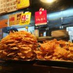 【横浜・大口】焼鳥!『天下鶏』の名物鶏せんべいで乾杯っ