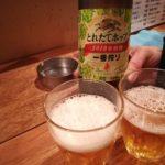 【水天宮前】激安!『立ち呑み 魚平 箱崎町店』魚系のつまみが美味い!ビール大瓶なんと410円!