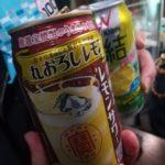 【人形町】角打ち!『加島酒店』コッテコテの昭和空間で缶酎ハイを飲む幸せ