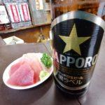 【桜木町・ぴおシティ】魚介系が美味い立ち飲み!『はなみち』の絶品マグロとサッポロ黒ラベルで飲み歩きスタート