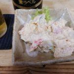【高田馬場】絶品ポテサラ!『とん八』タッパーごと食べたいポテサラに感激