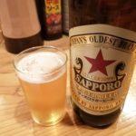 【南町田グランベリーパーク・大衆酒場】『和田屋』スヌーピーの街で赤星大瓶を!