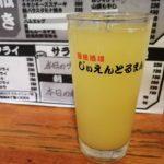 【桜木町・立ち飲み】ぴおシティ!『じぃえんとるまん』でシークァーサーサワーは疲れに効く!