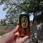 【弘明寺の商店街】ハマケイと味天と越前屋田中酒店であれこれ買って大岡川沿いで外飲み
