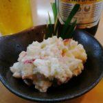 【ぴおシティ】立ち飲み『石松』ホッキ貝サラダがお気に入り