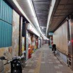 【追浜】角打ち!『安井商店』京急の三浦半島1DAYきっぷで飲み歩き